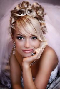 невесата