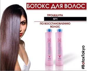 skidki-moskva-1438776601